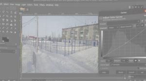 Графический редактор GIMP