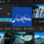 Как сделать слайд-шоу с помощью приложения «Фотографии» Windows 10 пошагово