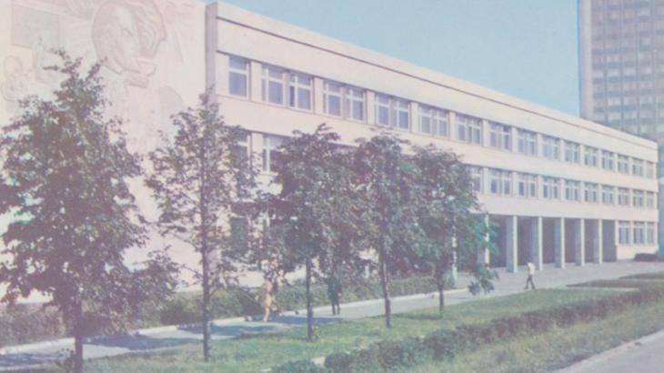 школа имени Ленина